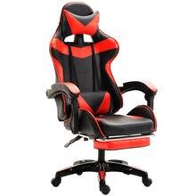 Высококачественное кожаное офисное кресло игровое для киберспорта