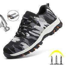 Kamuflaż niezniszczalne buty męskie bezpieczeństwo pracy Boot stalowa nasadka na palec obuwie ochronne buty wojskowe obuwie robocze męskie buty oddychające