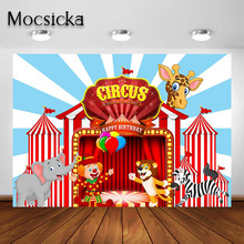 Mocsicka Circus Carnival Backdrop for Birthday Party Red Tent Circus Photography Background for Photo Booth Photoshoot Decor