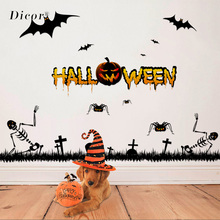 Halloween Decoration Creative Funny Wall Sticker Cartoon Wall Stickers for Kids Rooms All Saints' Day All Hallows' Day Hallowmas iwish 145mm halloween magic bat flying hand fly butterfly magical props surprise prank joke hallowmas kids all saints day toys