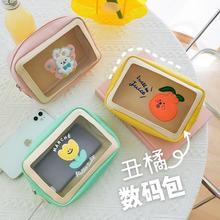 Cosmetic Case Makeup-Bag Orange Cute Handbags Travel Large Women Korea Portable Phone