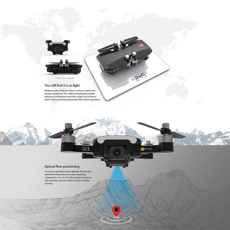 MJX البق B7 لتحديد المواقع مع 4K 5G واي فاي كاميرا التدفق البصري لتحديد المواقع 15 دقيقة تحلق فرش طوي أجهزة الاستقبال عن بعد بدون طيار RTF