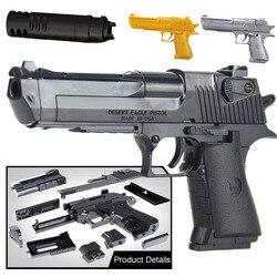 43Pcs 1:10 DIY Building Blocks Model Toys Weapon Desert Eagle Wtih Bullet Plastic Pistol Model Gun Toys Gifts For Children Kid