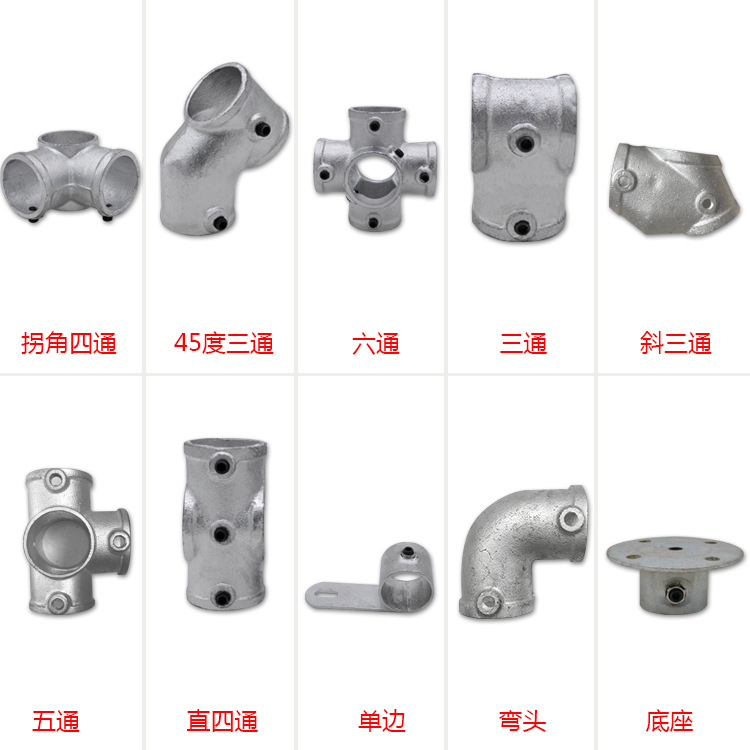 Manufacturers Direct Selling Type Completed Currently Available Supply Instrumentalization Steel Tube And Edge Protection Connec