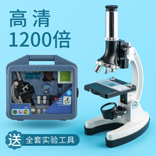 Microscope 10000 times children, middle school students, primary school students professional sperm mites home biological scienc