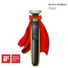 Philips QP2523/QP2527 Elektrische Rasierer mit Verwenden Die Dual-seitige Klinge Wiederaufladbare OneBlade Rasur Jede Länge von Haar in Wet & Dry