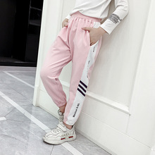 купить Kids Girls Sweatpants Spring Autumn Causal Loose Harem Trousers Pink Side Stripe Baggy Joggers Pant Children School Sport Pants по цене 784.72 рублей