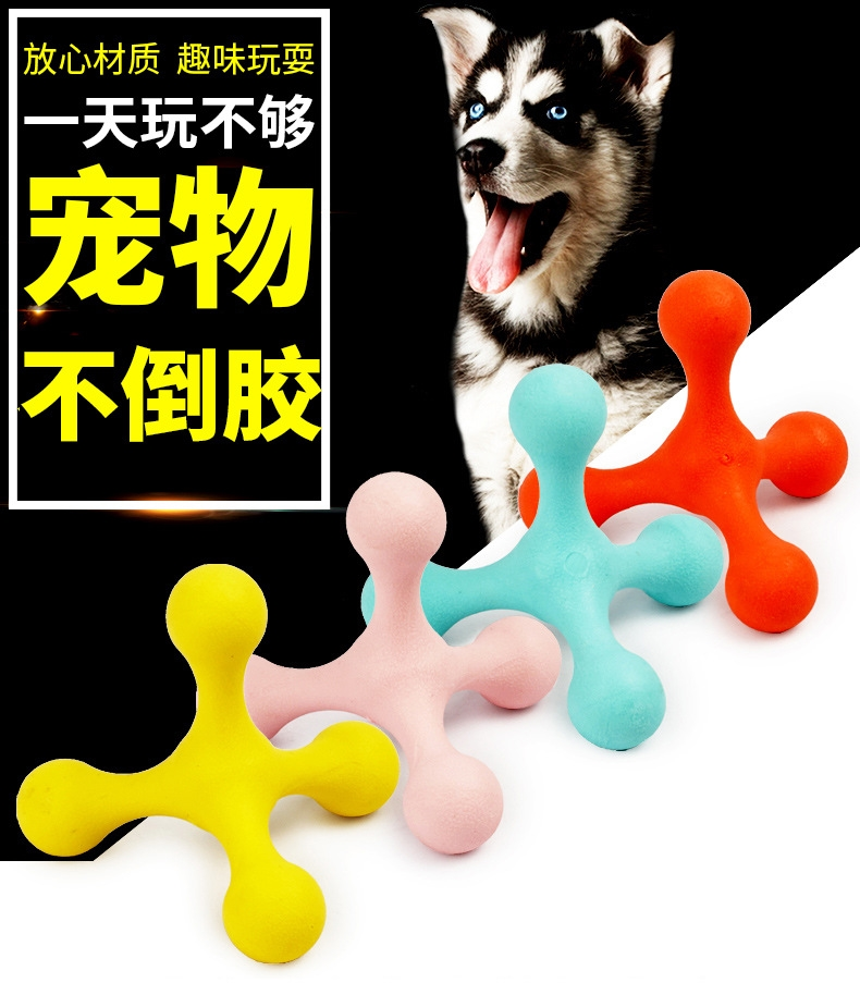 Small Dog Pet Toys Rubber Chew Resistant Ball