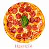 pizza 142x142