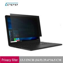 13,3 дюймов LG фильтр экрана конфиденциальности Антибликовая Защитная пленка для широкоформатного 16:9 ноутбука 294 мм* 165 мм