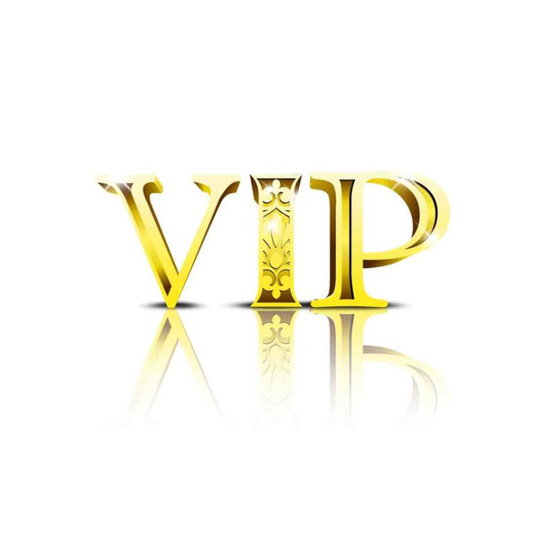 VIP Customers