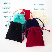 Iyi kuğu kadife takı hediye çantası İpli paketleme çantası 8x10 10x12 50 adet/grup Velours çantası çantası yapabilir Logo ve özelleştirilmiş