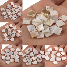 Natural Shell Loose Bead Various shapes Shell Isolation beads for Jewelry Making DIY Bracelet Necklace Accessories Women Gift