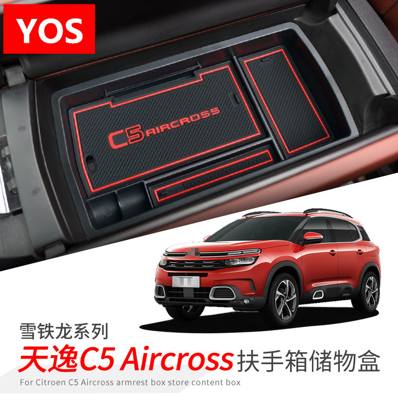 Armrest box storage  FOR Citroen C5 AIRCROSS central control modification ABS