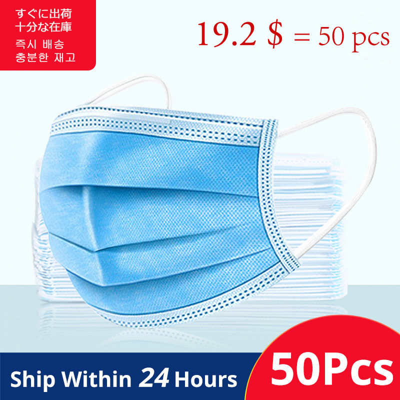 Mask Face Mouth Anti Virus KN95 Mask Disposable Protect 3 Layers Filter Dustproof Earloop Non Woven N95 Mouth Masks