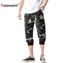 2020 New Men #8217 s Harem Pants Light Breathable Camouflage Letter Printing Casual Pants Summer Beam Feet Calf Length pants Men HK184 cheap FANGHUASITE Flat Polyester REGULAR 2 - 5 Full Length Midweight Broadcloth Calf-Length Pants Drawstring