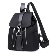купить Fashion Waterproof Oxford PU Leather Backpack Girls School Bag Shoulder Bag Women Backpacks(Black) по цене 1025.17 рублей