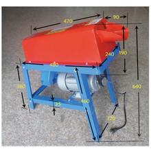 New Material and Small Size Electric Corn Thresher  Shelling Machine 220V Household or Agricultural Use Tools цена в Москве и Питере