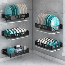 Black Stainless Aluminum Alloy Wall Mouted Dish Drying Rack with Drainer Bowl Spice Dinnerware Storage Organizer Kitchen Tools