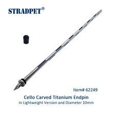 STRADPET 固体チタンエンドピンまたは彫刻チタンエンドピン (軽量版) チェロ直径 10 ミリメートル、長さ 595 ミリメートル
