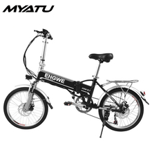 MYATU 250W Motor 48V 8AH Battery Foldable adult Electric bike Bicycle Aluminum Alloy LCD Display