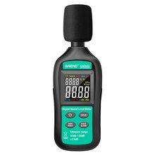 Цифровой шумомер измеритель уровня звука монитор децибел регистратор