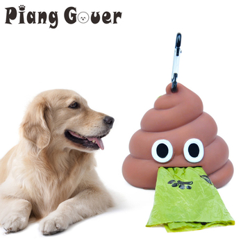 1PCS Outdoor Portable Poop Bag Holder Cute Shit Shape Dog Waste Bags Receive Dog Cleaning Products