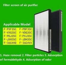 цена на Fit For Panasonic Air Purifier Filter F-PXF35C/F-PDF35C/F-VXG35C/ F-VDG35C/ F-PDJ35C/ F-PXJ35C/ F-JXH35C/F-JDH35C/F-36C4VD