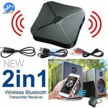 2 في 1 ستيريو بلوتوث 4.2 استقبال الصوت الارسال محول لاسلكي مع 3.5 مللي متر AUX جاك نظام الصوت للتلفزيون MP3