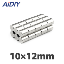 10//30/50 pcs 10x12mm permanent magnet N35 small round super strong powerful magnets neodymium 10*12mm