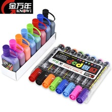 KNOW POP Whiteboard Marker/Ink 8 Colors 5/12mm Water-based Repeated Filling Erasable Pen Advertising/Poster Pen G-0622/0625/0311