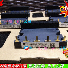 6MBP20RTA060-01 6MBP30RTB060 электромеханические интеллектуальные модули горячий- ZYQJ