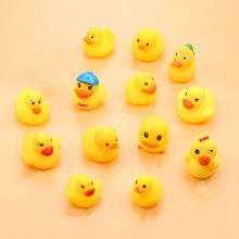 Bath Toys For Children Cute Float Yellow Duck Kawaii Swimming Animal Bath Toy Beach Ducks Rubber Duck Animal Call Baby Water Toy(China)