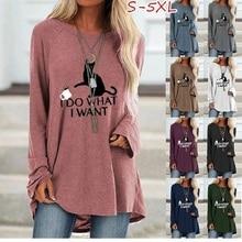 New Cotton Splice Fashion Print O-Neck long Sleeve Tops For Spring Autumn 2020 Ladies