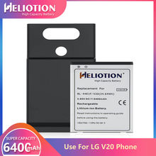 LG V20 Battery 6400mAh Extended Battery For LG Phone With Silver Back Cover Case bl44e1f Bateria H990 H915 US996