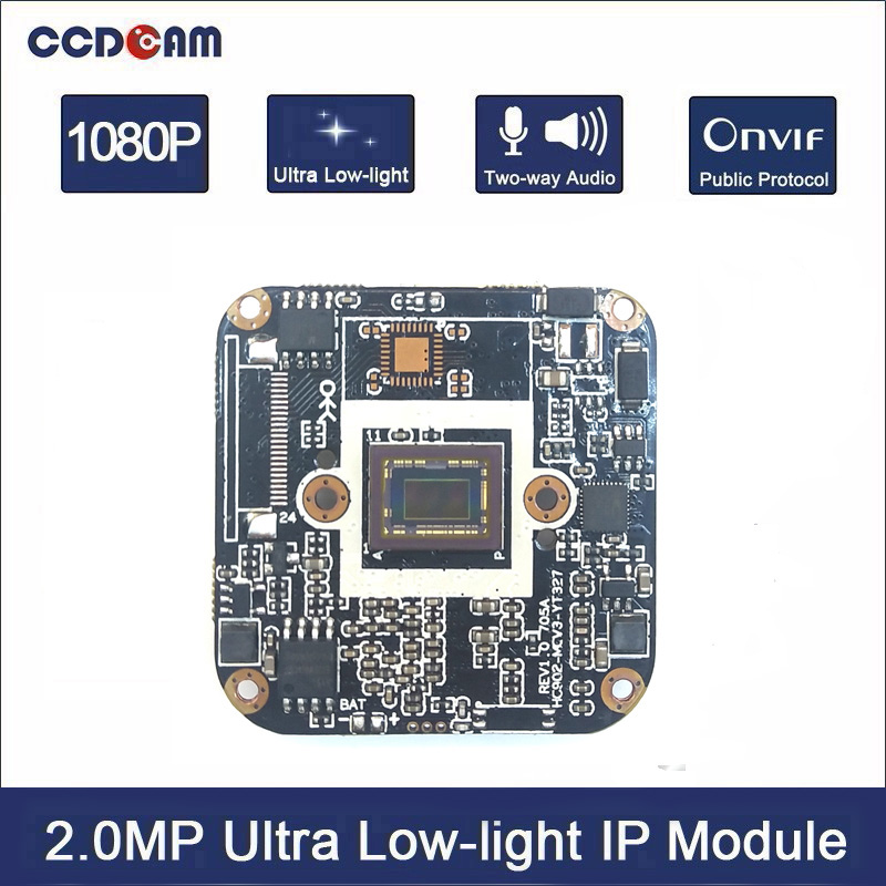 CCDCAM 1080P Real-time HD 2MP IP Camera 1/2.8