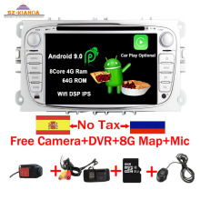 Car Multimedia Player Android 9.0 GPS 2 Din car dvd player for FORD Focus S-MAX Mondeo C-MAX Galaxy wifi car radio bluetooth DVR 262 bluetooth v3 0 car dvd player