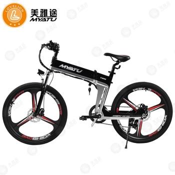 [MYATU] 20 26 inch folding electric bicycle aluminum alloy chainless electric bike light fast folding ebike with child seat 1