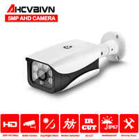 HD Security Camera Outdoor Waterproof 5.0MP AHD TVI CVI Analog CCTV Surveillance Camera Sony IMX335 Varifocal Infrared Bullet