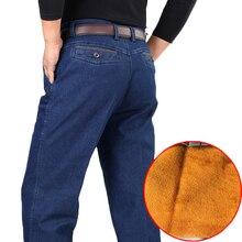 30 44 Winter Dikke Fleece Denim Broek Toevallige Hoge Taille Losse Lange Broek Mannelijke Effen Straight Baggy Jeans Voor mannen Klassieke HLX03