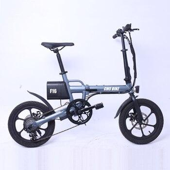 CMS-F16 de aluminio plegable bicicleta eléctrica 16 pulgadas ciudad plegable bicicletas eléctricas de velocidad variable de gran potencia