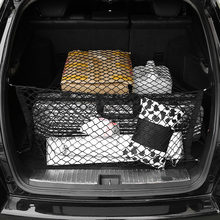 Universal Mesh Car Trunk Organizer Net Auto Fixed Elastic Cover Travel Cargo Sundries Storage Bag Interior Accessories