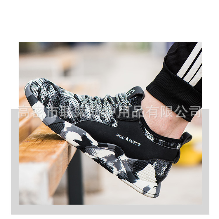 Safety Shoes Anti-smashing And Anti-penetration Breathable Anti-slip Sports Safety Shoes Men's Wholesale Cross Border Safety Sho