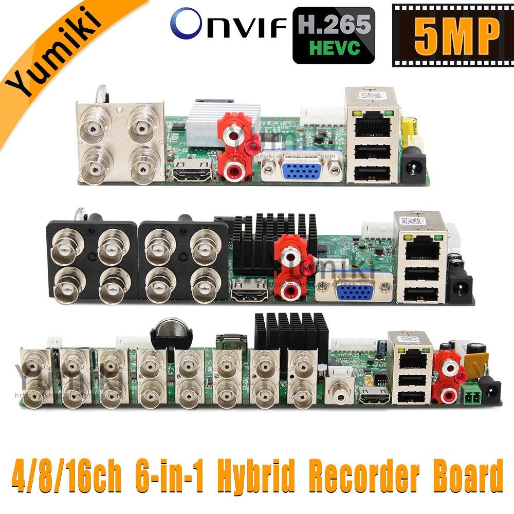 6 in 1 H 265  16ch 8ch 4ch AHD DVR board for AHD 5MP 4MP 1080P 720P Camera save big RAM HDD Xmeye Onvif CCTV DVR Board AHD DVR