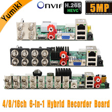6 in 1 H.265+ 16ch/8ch/4ch AHD DVR board for AHD 5MP 4MP 1080P 720P Camera save big RAM HDD Xmeye Onvif CCTV DVR Board AHD DVR