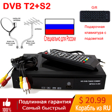 2018 Satellite receiver HD Digital DVB-T2 dvb-S2 HD Digital Terrestrial Satellit