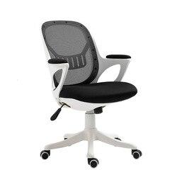 Krzesło do nauki gospodarstwa domowego biurko szkolne krzesło do pracy w fotelu biurowym krzesło inżynieryjne krzesło tenisowe członek personelu podnośnik obrotowy
