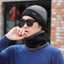 COKK Winter Hat Skullies Beanies Hats For Men Women Wool Scarf Caps Balaclava Mask Gorras Bonnet And