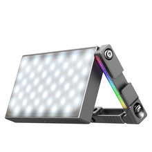 VIJIM R70 Full Color 2700K-8500K RGB LED Video Light with Adjustable Bracket Magic Arm Mount On Camera Light PD Fast Charging