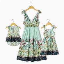 2021 летние Семейные одинаковые наряды платья для мамы и дочки